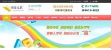 连云港家教网-最佳教师网